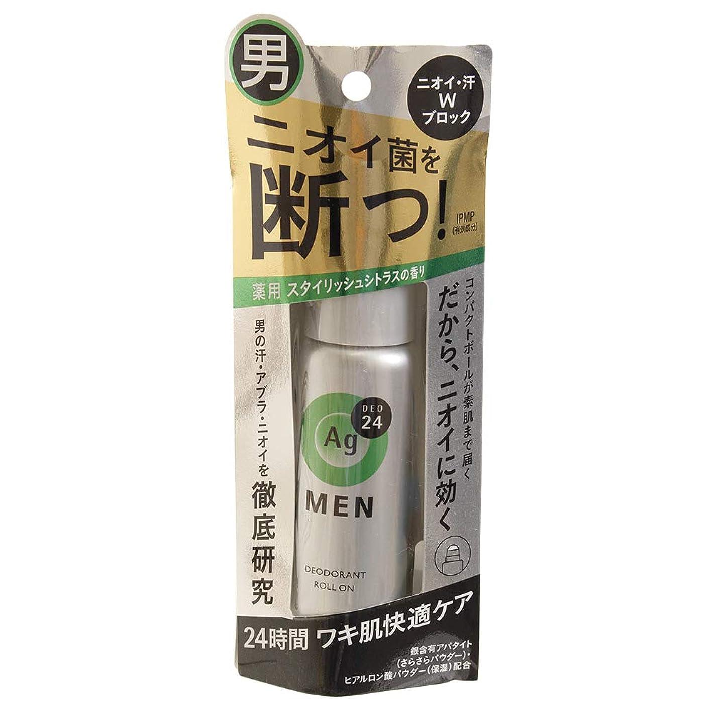 黄ばむ規則性蒸(資生堂)エージー(Ag)デオ24メン メンズデオドラントロールオン スタイリッシュシトラスの香り 60ml(医薬部外品)(お買い得3個セット)