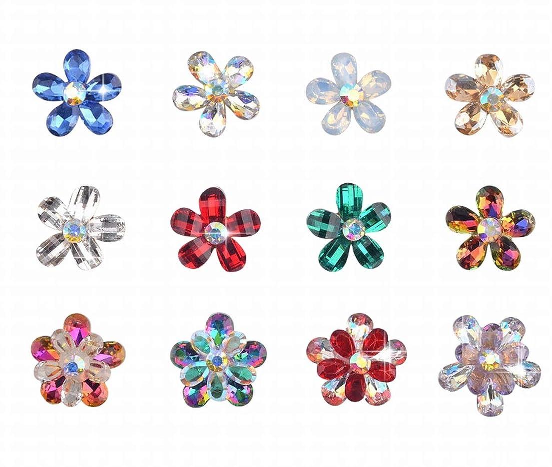 枯渇パイ絶対のKerwinner クリスタル花びらネイルアートラインストーンの装飾メタル合金チャーム3Dジュエリー宝石マニキュアアクセサリー