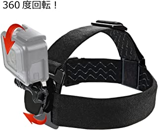 【Taisioner】ヘッドストラップ 360°回転調節可能 ウェアラブルカメラアクセサリー 頭部固定ベルト GoPro HERO7/6/5/4/3+用 Victure/MUSON/Crosstour用 フリーサイズ
