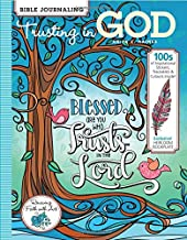 Bible Journaling - Trusting in God, 100s of Inspirational Stickers, Traceables & Cutouts, Exclusive! Heirloom Bookplate