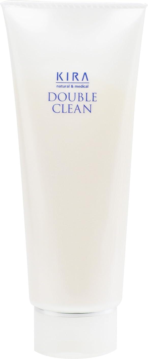複雑でない区別する学習綺羅化粧品 ダブルクリーン 160g (洗顔料)