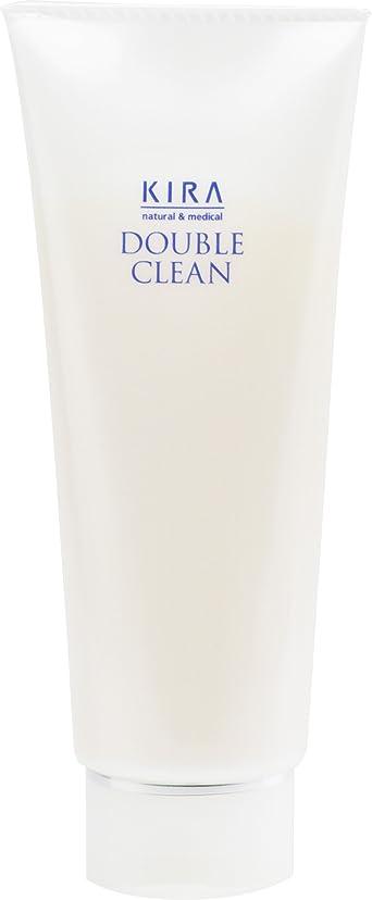 健全ガラス重量綺羅化粧品 ダブルクリーン 160g (洗顔料)