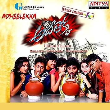 Adheelekka (Original Motion Picture Soundtrack)