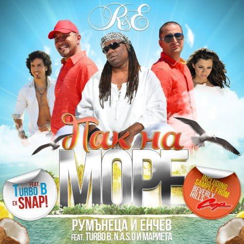 R&E a.k.a Румънеца и Енчев feat. Turbo B., Marieta & Naso