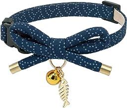 PetSoKoo Katzenhalsband mit Fliege und Glöckchen Stilvolle
