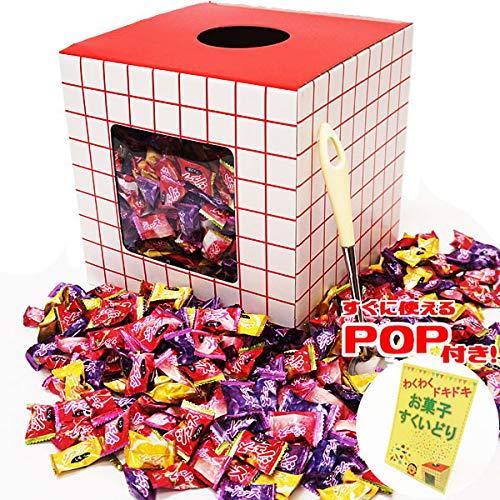 扇雀飴ジュースキャンディーすくいどり 1000個  3948