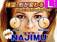 体温で形が変わる鼻パッド!! NAJIMUパッド-L メガネ・サングラスのズレ落ち防止に☆