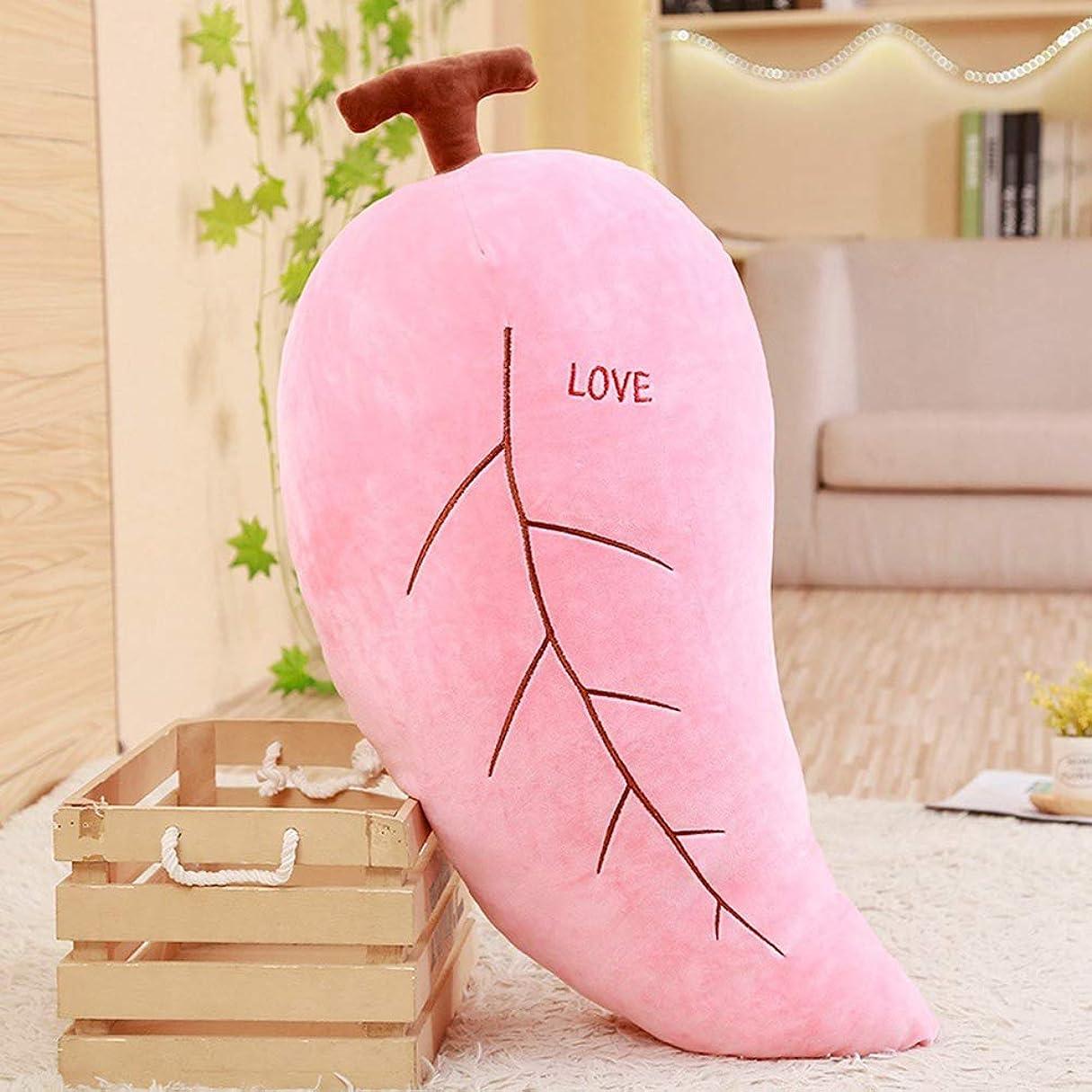 固有のバルーン支援insシンプル ぬいぐるみ 葉 抱き枕 キュート クッション 柔らかい ソファー ベッド ふわふわ 飾り インテリア お誕生日 夏祭り 子供の日 バレンタイン プレゼント ギフト 贈り物 可愛い ピンク80CM