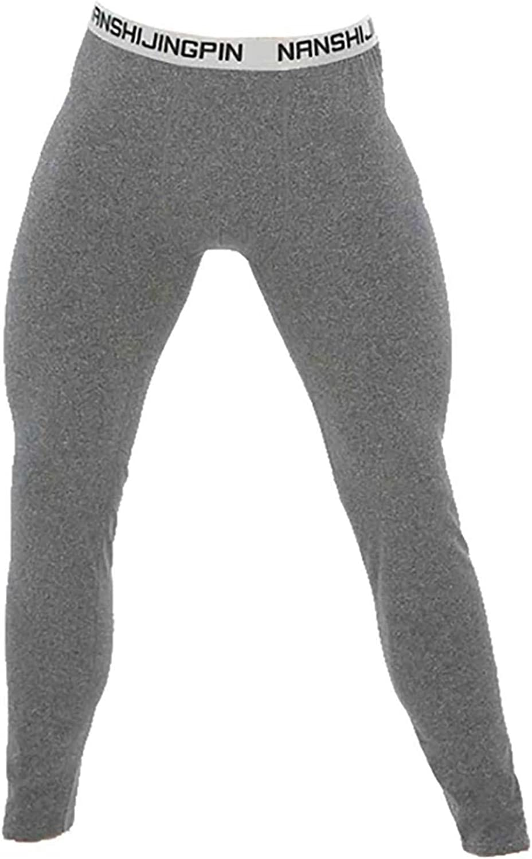 iiniim Men's Active Basic Jogger Fleece Pants Long Johns Leggings Thermal Underwear Bottoms