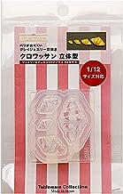 亀島商店 クレイジュエリー型抜き クロワッサン 立体型 ホビー用ツール 1027 半透明