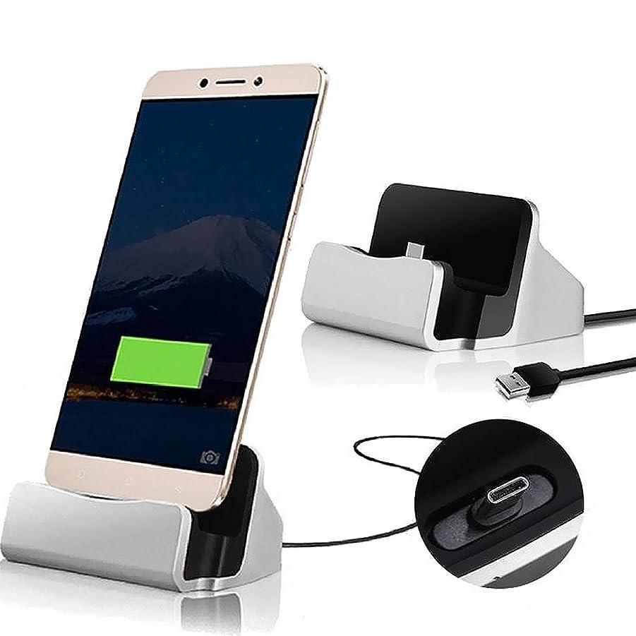 高速道路法令不信TUTUO Type-C 充電 スタンド USB-C チャージャー 卓上ホルダー クレードル 充電器 Huawei Mate20 / Galaxy Note9 / S9 / Sony Xperia XZ Premium など対応 シルバー