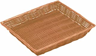 The Lucky Clover Trading Display Basket Natural Synthetic Wicker L x 3.25 H x 17.25 W Tray