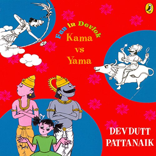 Kama vs. Yama audiobook cover art