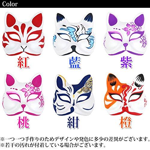 『StyleCoS 狐面 狐 お面 半面 マスク コスプレ ハンドメイド 紙パルプ製 和風色彩 (紫色)』の6枚目の画像