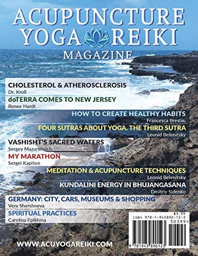 Acupuncture Yoga Reiki.: The Third Sutra. (English Edition)