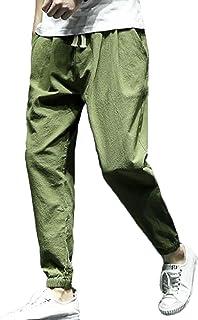 [エージョン] メンズ 九分丈 ハーレムパンツ パンツ カジュアル スポーツ 夏服 無地 ゆったり 大きいサイズ リネン フットパンツ ファッション モスグリーンXL