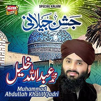 Jashn-e-Jilani