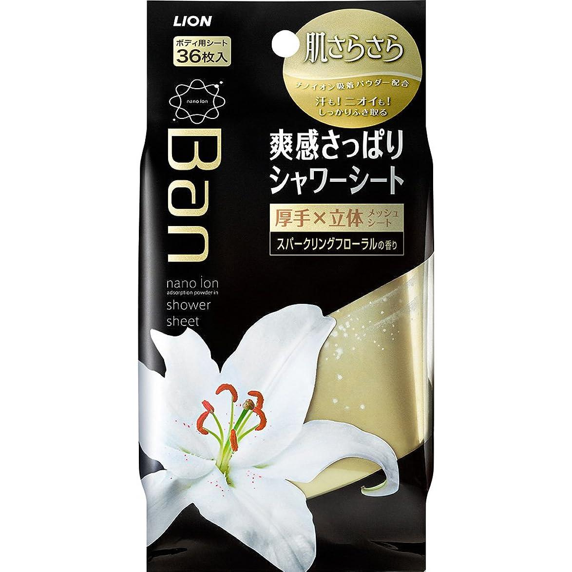 水を飲む否認する見えるBan(バン) 爽感さっぱりシャワーシート スパークリングフローラルの香り 36枚