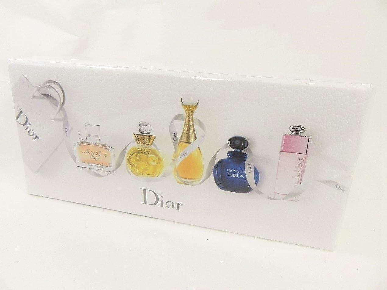 犬毒締め切りクリスチャンディオール Christian Dior レ パルファムズ LES PARFUMS ミニ香水セット EDT,EDP 5mlx5本 [並行輸入品]