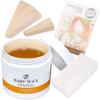 BABY WAX ブラジリアンワックス 脱毛 スターターセット ベビーワックス 初めてのブラジリアンワックス スキンケア…