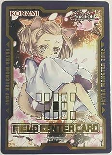 Yu-Gi-Oh! - Ash Blossom & Joyous Spring (Alternate Art) Field Center Card - Duel Devastator