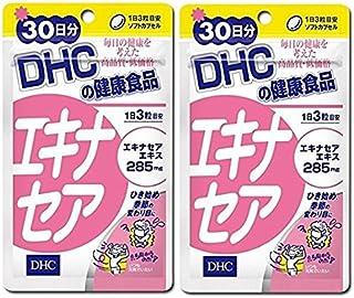 DHC エキナセア 30日分 × 2袋