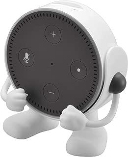 カーメイト Echo Dot(エコードット)専用ホルダー 第2世代専用 ホワイト スマートスピーカー 置き型 スタンド NZ584