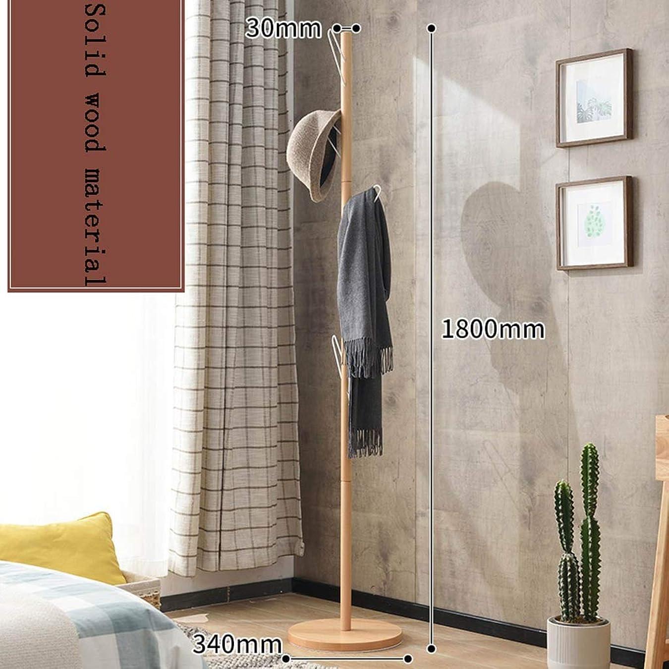 アサー部屋を掃除する専門化する純木のコートの棚の衣服はよい安定性および強い耐荷重性を立てます AMINIY (Color : B)