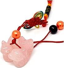 Betterdecor Rose Quartz Mandarin Ducks/Yuan yang Charm Hanging for Romance Love Fidelity (Pouch)