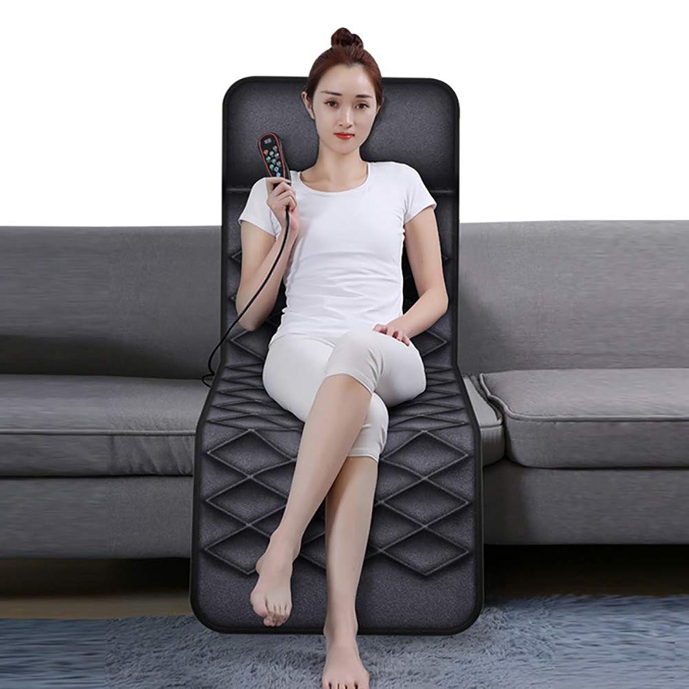 プレート恩恵しなやかな加熱付きマッサージマット、背中の痛みを軽減する10モーター振動マッサージマットレスパッド、首と背中の全身マッサージ、腰部ふくらはぎ筋肉のリラクゼーション