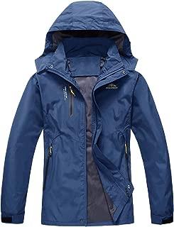 LASIUMIAT Men's Water Resistant Jacket Fall Winter Windbreaker Lightweight Hiking Ski Snowboard Jacket