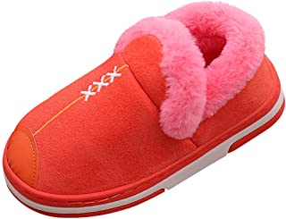 perfectCOCO Boys Girls Slipper Warm Soft Home Slippers Casual Parent-Child Cotton Shoes Washable Slippers Shoes
