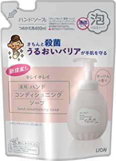 キレイキレイ 【医薬部外品】薬用ハンドコンディショニングソープ つめかえ用 トリートメント せっけんの香り 1個