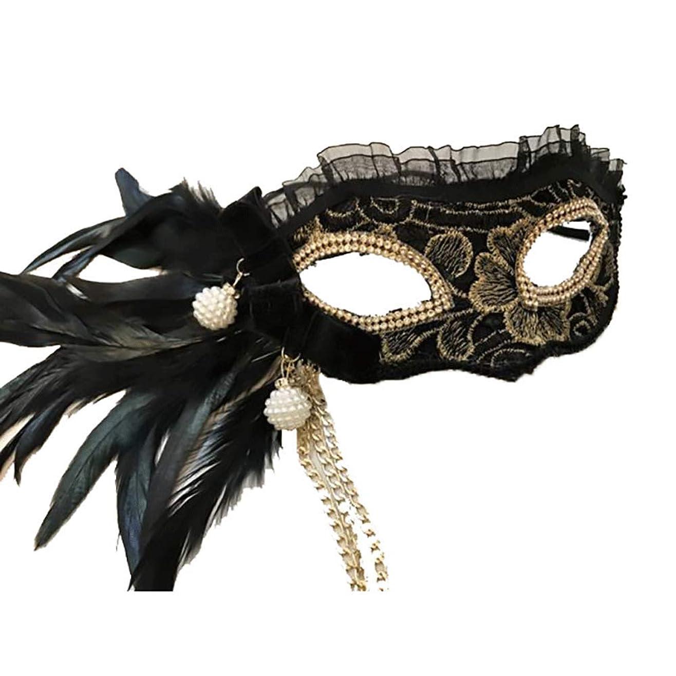 将来の咽頭デンマーク語Nanle ハロウィンクリスマスフェザー刺繍フリンジフラワービーズマスク仮装マスクレディミスプリンセス美容祭パーティーデコレーションマスク (色 : Style A)