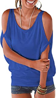 9ac2d77245a LEIYEE Womens Cold Shoulder Tops Short Sleeve T Shirt Pullover Casual  Dolman Blouses