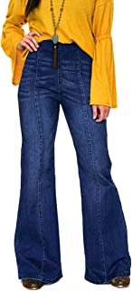 womens dark wash flare jeans