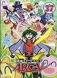 遊☆戯☆王ARC-V TURN-37 [DVD] image