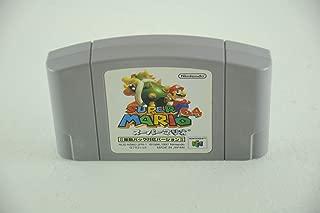 Super Mario 64 (Japanese N64 Import)