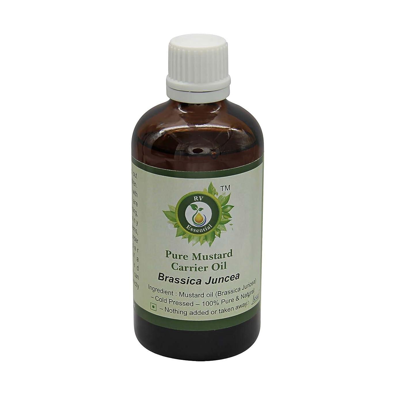 ヒール微生物ビュッフェR V Essential 純粋なマスタードキャリアオイル5ml (0.169oz)- Brassica Juncea (100%ピュア&ナチュラルコールドPressed) Pure Mustard Carrier Oil