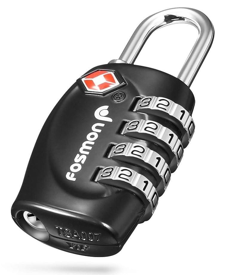 ただ治安判事ウナギFosmon (1個セット) アメリカ安全運輸局認定 TSAロック 4桁 ダイヤル式ロック 南京錠 鍵 海外旅行 荷物スーツケース用 4ダイヤルロック (ブラック)