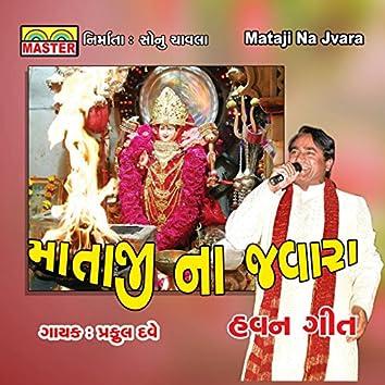 Mataji Na Jvara (Havan Geet)