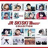 V.A.  JR SKISKI 30th Anniversary COLLECTION デラックスエディション CD3枚組+Blu-ray 初回生産限定盤 メガジャケ付き
