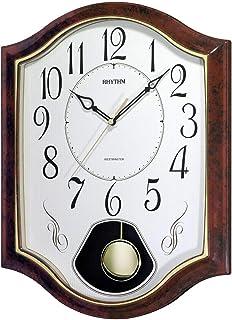 Rhythm CMJ494NR06 Value Added Wall Clock
