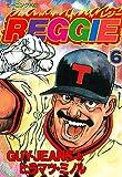 REGGIE(6) (モーニングコミックス)