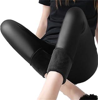 3b981db12ee229 MZjJPN Women Plus Size Winter Warm Plus Size Solid Color Leather High Waist Pants  Leggings Lovely