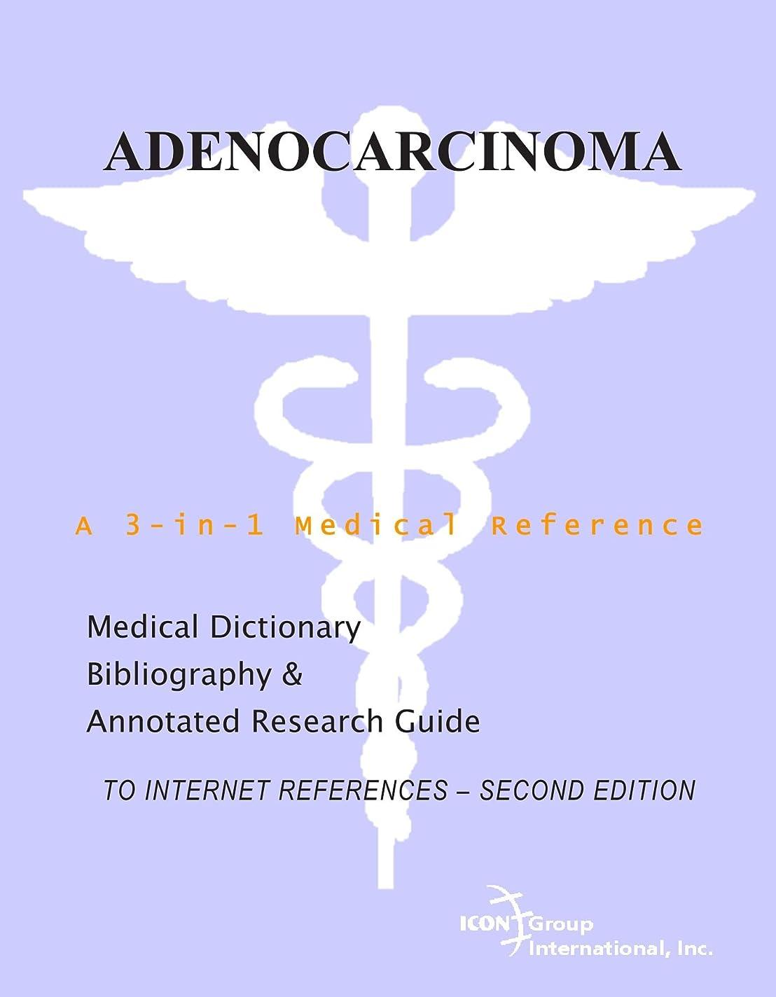 三神社おばあさんAdenocarcinoma - A Medical Dictionary, Bibliography, and Annotated Research Guide to Internet References - SECOND EDITION