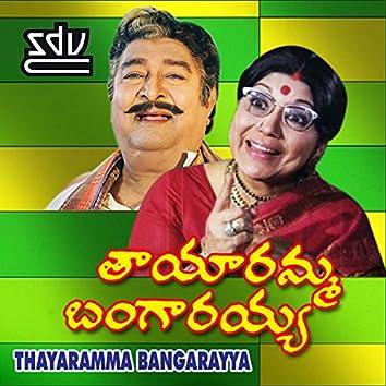 Thayaramma Bangarayya