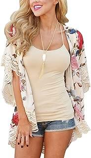 PRETTODAY Women's Floral Print Kimono Cardigans Lace Hemline Loose Cover Ups