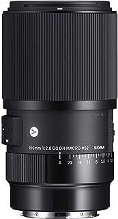 シグマ 105mm F2.8 DGDN MACRO Eマウント用
