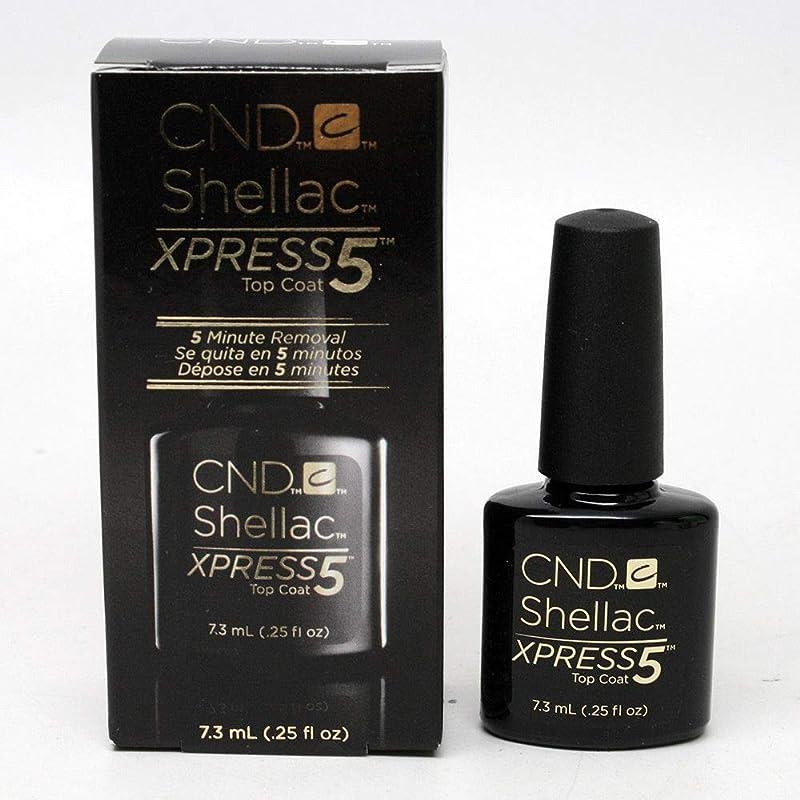 ドラマ曲六【CND 】Shellac?Xpress5トップコート0.5oz / 15ml[CND-90929]